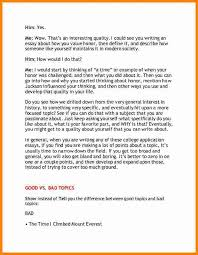 how to start off an essay about me an essay about myself udemy blog wp engine