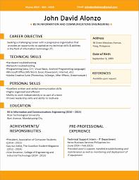 Sample Resume Business Administration Elegant Resume Sample For