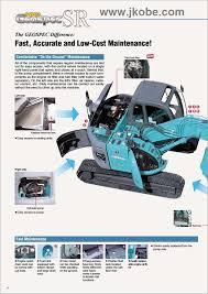 kobelco sk125sr sk135sr brochure jkobe kobelco sk125sr sk135 2sr brochure