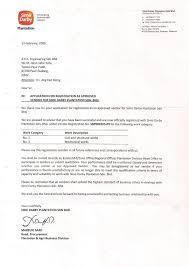 Certification A K K Engineering Sdn Bhd