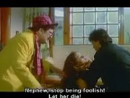Image result for film(Raja Ki Aayegi Baraat)(1996)