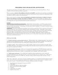 best photos of employee promotion justification template job job position justification letter sample
