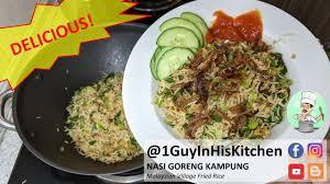 Add in carrot and chili padi, mix well. Malaysia Nasi Goreng Kampung Traditional Village Fried Rice Youtube