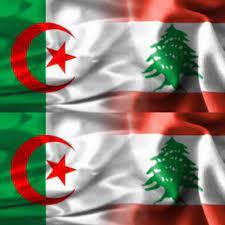 Algerians in Lebanon الجالية الجزائرية في لبنان - Home
