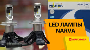 LED <b>лампы Narva</b> H4 16W 6000K. Установка в рефлекторную ...