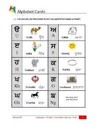 Pin On Learn Punjabi