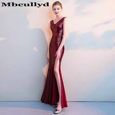 Mbcully Sparkly Sequins Long Dark <b>Red Mermaid Prom</b> Dresses ...
