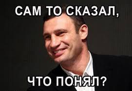 Для Киева закупят 47 новых трамвайных вагонов, - Кличко - Цензор.НЕТ 1919