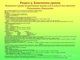 Перечень тем рефератов по биологии по теме класс tranesox  Перечень тем рефератов по биологии по теме 9 класс