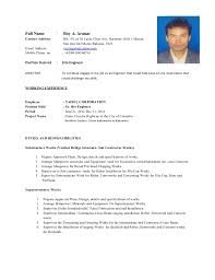 Ideas of Sample Resume With Position Desired For Your Layout
