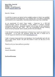 Cover Letter For A Job Application Awesome Email Cover Letter For Job Application Ibovjonathandedecker