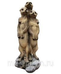 <b>Садовая фигура</b> Суслики на камне В-<b>48 см</b>: продажа, цена в ...