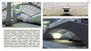 Два проекта станции метро Вокзальная придется ли какой то из  К сожалению диплом Ивана Артимовича пришелся на время когда планы по третьей линии были еще отдаленными а потому не учел многого что надо думать
