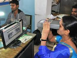 Image result for Picture of an Aadhar centre in India
