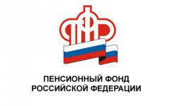 Пенсионное Обеспечение Инвалидов Дипломная Работа Анализ бюджета Пенсионного фонда России