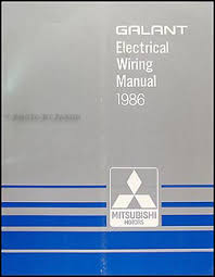 2002 mitsubishi montero sport radio wiring diagram images wiring 2004 mitsubishi galant radio wiring