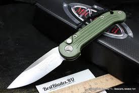 Купить Автоматический нож с кнопкой Microtech LUDT <b>OD</b> Green ...