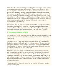 an essay on management essay on entrepreneurship development gay essay examples for grade the referendum papers essays on vinaora nivo slider