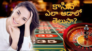 The roulette on your bonuses are necessary to get, and a large bonus can allow you to play casino money for quite a long time, which will increase your chances of winning. How To Play Casino In Telugu Casino Roulette