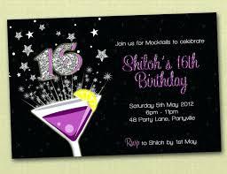 18th birthday invites template invitations printable invitation free