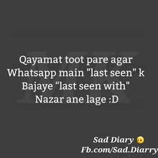 446 Images About Urdu Funny Picx On We Heart It See More About