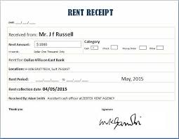 fee receipt format real estate brokerage bill receipt format word microsoft excel