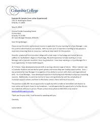Letter Of Applications Examples Cover Prospecting And Thank You Letters Columbia College