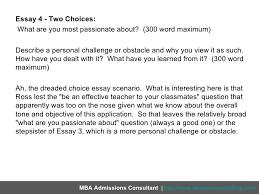 personal challenges essay esl college essay writing site mukaieasydns essay medical essay medical persuasive essay topics personal persuasive essay