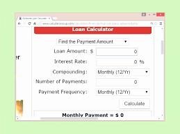 Loan Amortization Schedule Template Lovely Car Loan Amortization