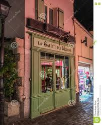 Storefront Of Bakery La Galette Des Moulins At Night On Montmartre