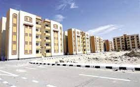 مبادرة التمويل العقاري| شروط الحصول على وحدة سكنية لأصحاب المهن غير  التجارية