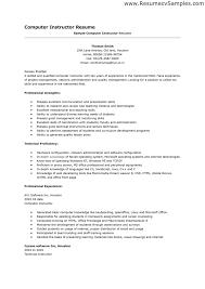 Computer Skills Resume Sample Resume Samples