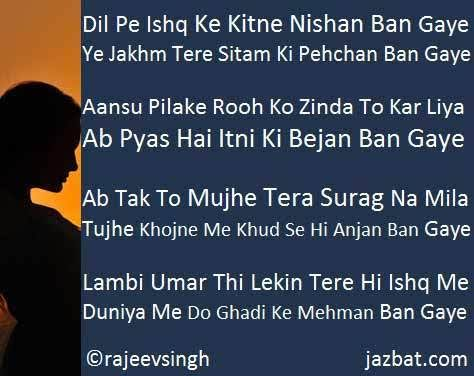 lambi umar ki dua shayari in hindi