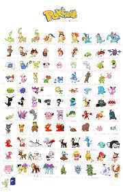 POKEMON! Generation 2 by AwesomeHippie | Pokemon pokedex, Pokemon, Cute  pokemon wallpaper