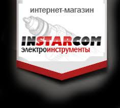 Аксессуары для бензобуров ― inStarCom