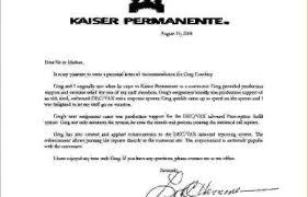 Doctors Note Kaiser Permanente Kaiser Permanente Doctors Note Kaiser Permanente Doctors
