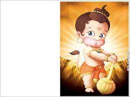 Cartoon Hanuman Images Hd Wallpapers ...