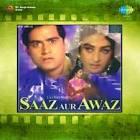 Subodh Mukherji Saaz Aur Awaaz Movie