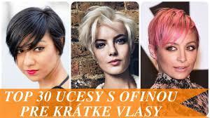 Top 30 Ucesy S Ofinou Pre Krátke Vlasy смотреть онлайн на Hahlife