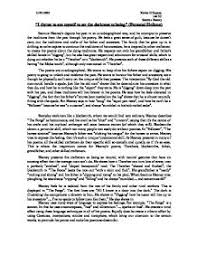 myself essay in english for students about kind myself essay in english for students about