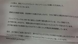 吉田さんファミリーオフィシャルブログ吉田さんちのディズニー日記