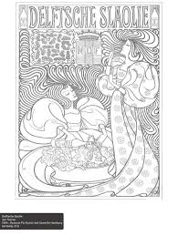 Looking for a simple way to relax for a few minutes…or an hour? Free Coloring Pages From 100 Museums By Color Our Collections