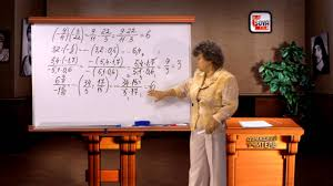 Математика класс УМНОЖЕНИЕ И ДЕЛЕНИЕ ПОЛОЖИТЕЛЬНЫХ И  УМНОЖЕНИЕ И ДЕЛЕНИЕ ПОЛОЖИТЕЛЬНЫХ И ОТРИЦАТЕЛЬНЫХ ЧИСЕЛ