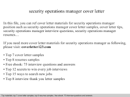 Operations Coordinator Cover Letter Security Operations Manager Cover Letter