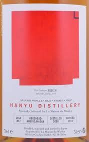 la maison du whisky hanyu distillery
