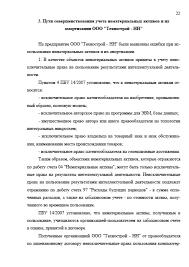 Декан НН Ответы на билеты по дисциплине Банковское дело e  Страница 10 Ответы на билеты банковское дело