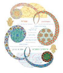 zachary william bar mitzvah certificate