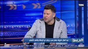 البريمو - رضا عبد العال: انا احسن من كارتيرون .. ولو دربت الزمالك هاخد  معاهم كل البطولات - YouTube