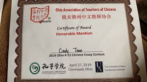 Honorable Mention Certificate State Awards Won By Bhsec Students Ling Ling Chinese