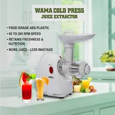 buy wama cold press juice extractor online at best price in wama cold press juice extractor